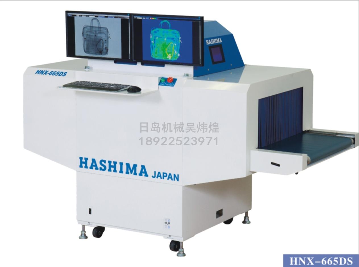 高一化学�z(nx+�h�{�_hashima羽岛hnx-560/665 x射线异物检测装置